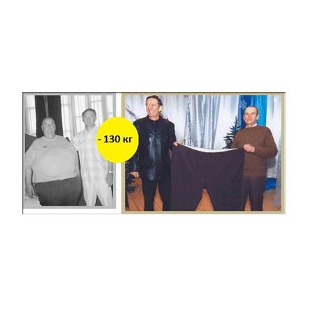 исповедь бывших толстушек диета доктора миркина